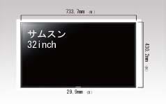 AVL-V32 32インチモニター