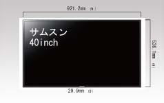 AVL-V40 40インチモニター