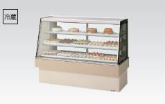 U-70A 冷蔵ショーケース 洋菓子用 W1500